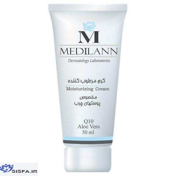 قیمت 40 مدل بهترین کرم مرطوب کننده پوست اصل ایرانی و خارجی برای خرید