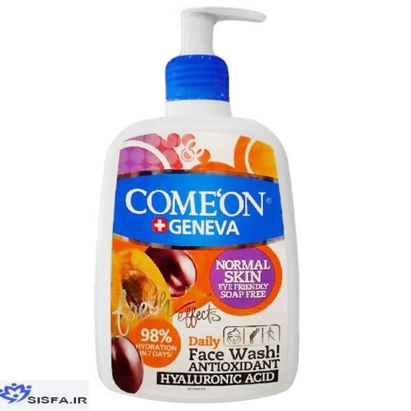 قیمت 40 مارک بهترین ژل شستشوی صورت نرم کننده پوست
