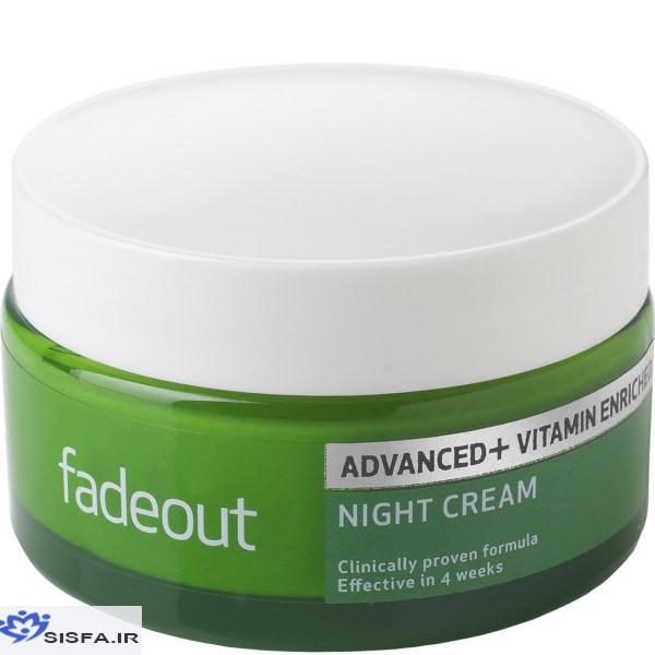 قیمت 22 مدل بهترین کرم روشن کننده قوی پوست(کیفیت عالی)+خرید